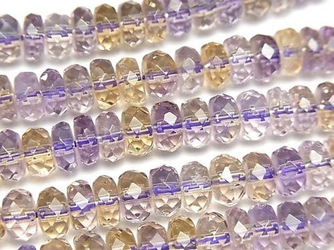 High Quality!  High Quality Amethyst xCitrine AAA Faceted Button Roundel 8x8mm 1/4 or strand (aprx.15inch/38cm)