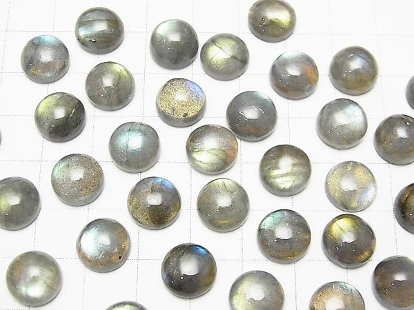 High Quality Labradorite AAA Round  Cabochon 10x10mm 2pcs $7.79!