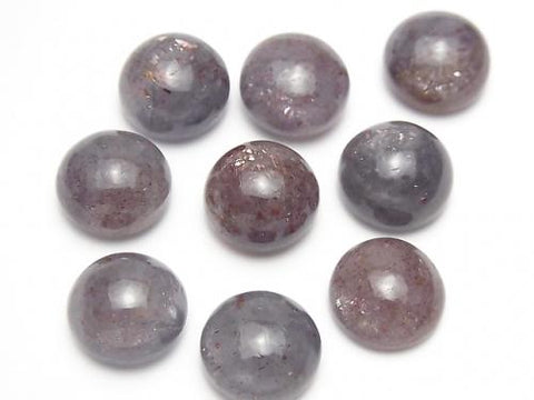 High Quality Blood Shot Iolite AAA Round Cabochon 12x12mm 3pcs $21.99!