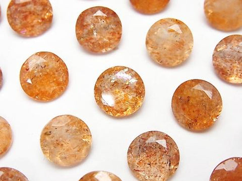 High Quality Sun Stone AAA Undrilled Round Faceted 10x10mm 2pcs $12.99!