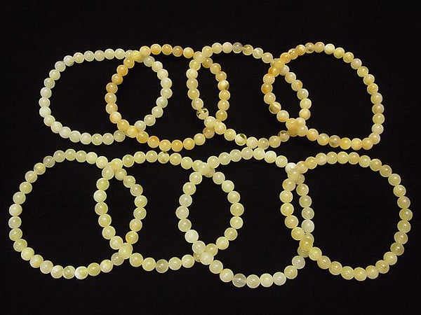 1strand $17.99! Baltic Amber Round 5mm Honey Color 1strand (Bracelet)