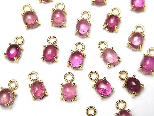 [Video] High Quality Pink Tourmaline AA++ Bezel Setting Oval 5x4mm 18KGP 2pcs $8.79!