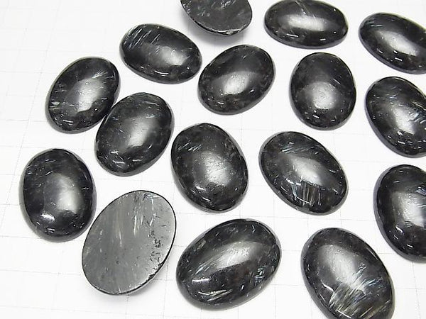 Numite  Oval  Cabochon 30x22mm 1pc $6.79!