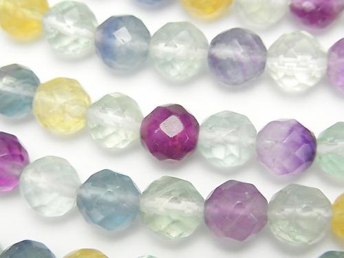High Quality Multi Color Fluorite AAA 64Faceted Round 8mm half or 1strand (aprx.15inch/37cm)
