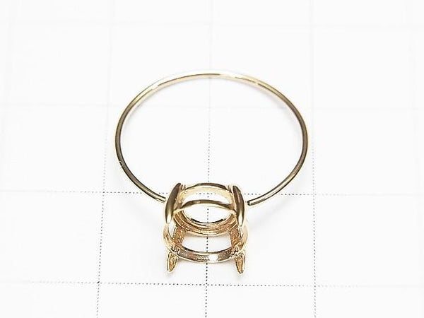 [Video] [Japan] [K10 Yellow Gold] Ring Empty Frame (Nail Clip) Round Faceted 8mm 1pc