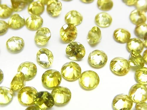 [Video] High Quality Sphene AAA+ Undrilled Round Faceted 4mm 2pcs