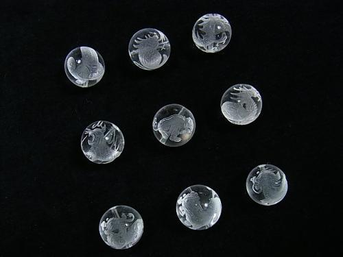Nine Sons Of The Dragon Carving! Crystal AAA Round 8, 10, 12, 14, 16 mm 9pcs $13.99
