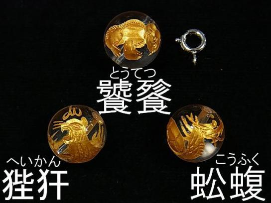 Golden! Nine Sons Of The Dragon Carving! Crystal AAA Round 8, 10, 12, 14, 16 mm 9pcs $15.99