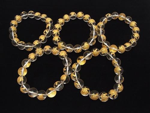 Goldie! Turtle (Four Divine Beasts) Carving! Crystal AAA Round 10, 12, 14, 16 mm half or 1 strand
