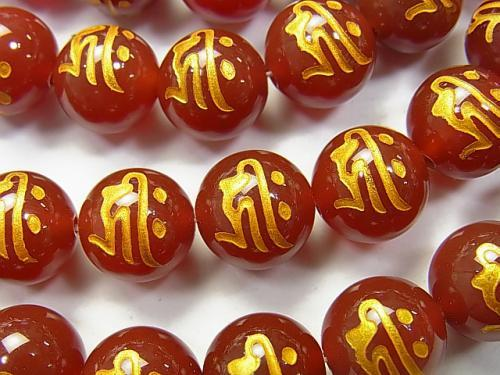 Golden! Krek (Sanskrit Characters) Carving! Red Agate Round 10 mm, 12 mm, 14 mm, 16 mm, NO. 1 half or 1 strand