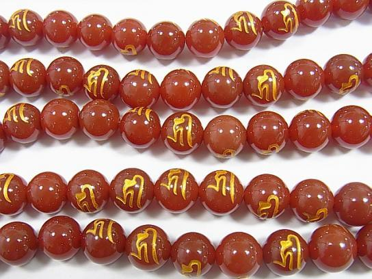 Golden! Krek (Sanskrit Characters) Carving! Red Agate Round, 10 mm, 12 mm, 14 mm, 16 mm NO. 2 half or 1 strand