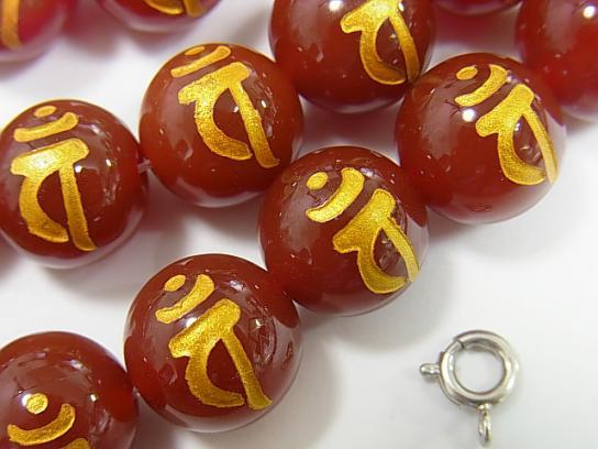 Golden! Ban (Sanskrit Characters) Carving! Red Agate Round, 10 mm, 12 mm, 14 mm, 16 mm half or 1 strand