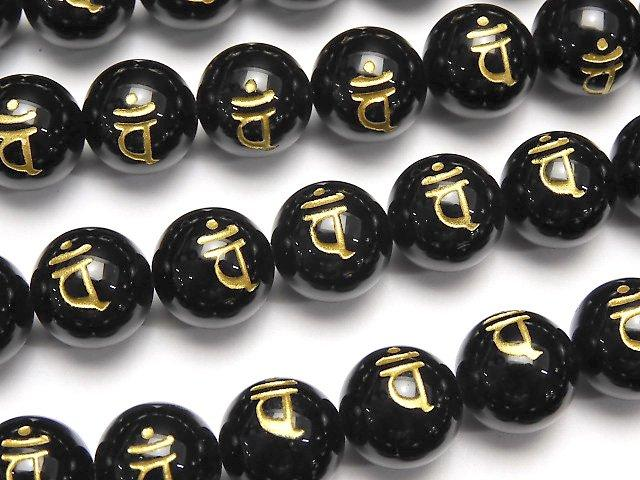 Gold! Ban (Sanskrit Characters) Carving! Onyx Round 8mm, 10mm, 12mm, 14mm, 16mm half or 1strand
