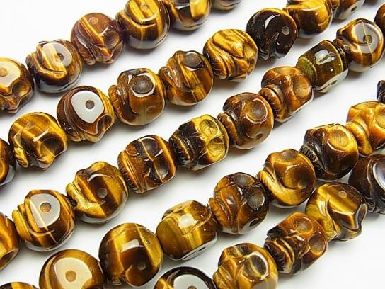 Yellow Tiger Eye Skull 13mm half or 1strand (aprx.15inch / 38cm)