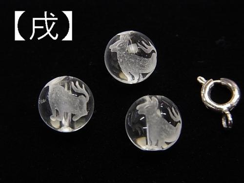 3pcs $4.79! Zodiac Carving Crystal AAA Round 8 mm [Horse, Not yet, Sorcery, Rooster, Bear, Yao] NO.1
