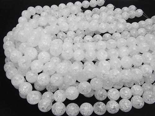 Cracked Crystal Round 14 mm NO.2 (more cracked) 1/4 or 1strand (aprx.15 inch / 36 cm)