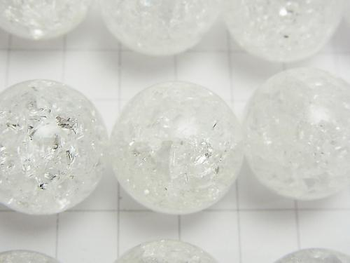 Cracked Crystal Round 20mm NO.2 (more cracked) 1/4 or 1strand (aprx.15 inch / 38 cm)