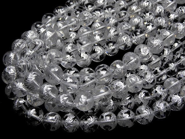 Silver! Dragon (Four Divine Beasts) Carving! Crystal AAA Round 10, 12, 14, 16 mm half or 1 strand