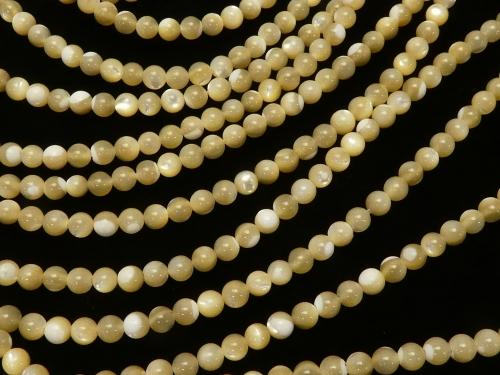 Sale! 1strand $2.79! Mother of Pearl MOP Beige Round 3mm 1strand (aprx.15inch / 38cm)