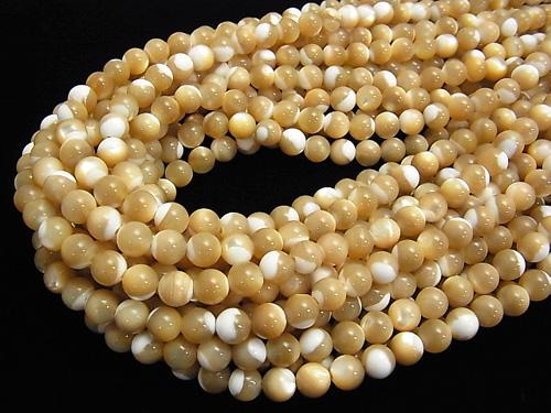 Sale! 1strand $6.79! Mother of Pearl MOP Beige Round 8mm 1strand (aprx.15inch / 37cm)