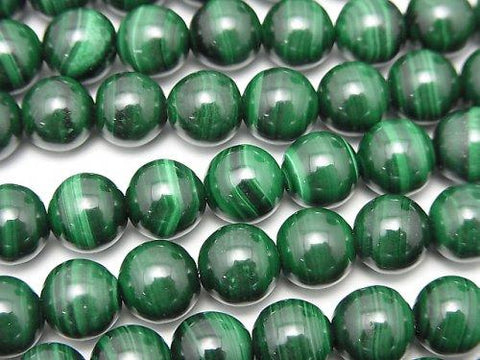 Malachite AAA Round 8mm 1/4 or 1strand (aprx.15inch/37cm)