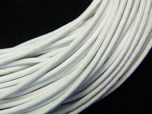 Europe Leather Cord Round wire [1 mm] [1.5 mm] [2 mm] White 1rool (20 m)