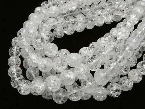 Cracked Crystal  Round 12mm 1/4 or 1strand (aprx.15inch/36cm)