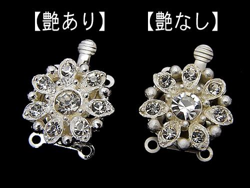 Metal Parts with rhinestone clasp flower 15 mm 2 holes 2 pcs $2.79!