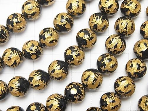 Gold! Dragon (Four Divine Beasts) 2 Carving! Onyx Round 10, 12, 14, 16mm 1/4 or strand