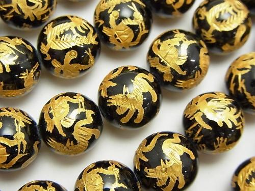 Four Divine Beasts Carving! Onyx AAA Round 12 mm, 14 mm, 16 mm 1/4 or 1strand (aprx.15 inch / 36 cm)