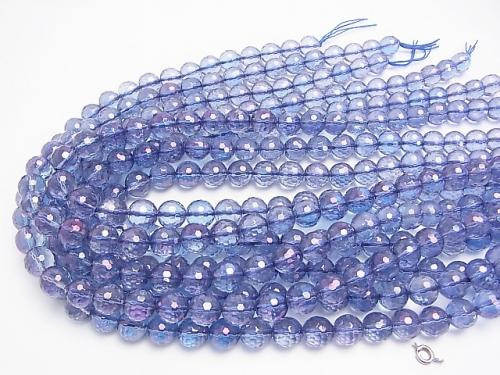 Cosmo Aura Crystal Quartz  128Faceted Round 10mm half or 1strand (aprx.15inch/38cm)