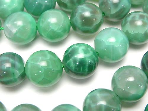Green fire agate Round 12 mm half or 1 strand (aprx.15 inch / 36 cm)