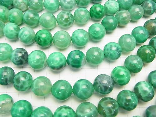 Green Fire Agate Round 14 mm 1/4 or 1strand (aprx.15 inch / 36 cm)