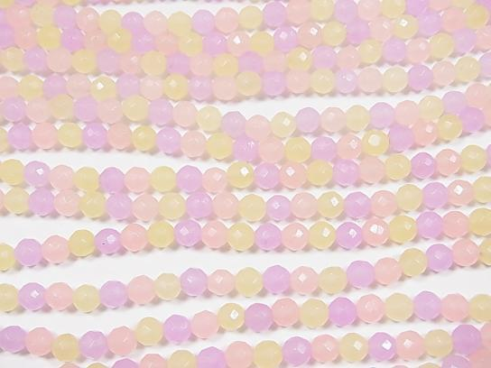 1strand $6.79! Pastel Mix Jade 64 Faceted Round 6mm 1strand (aprx.15inch / 38cm)