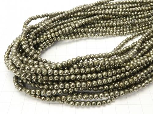 1strand $5.79! Golden Pyrite AAA Round 4mm 1strand (aprx.15inch / 37cm)