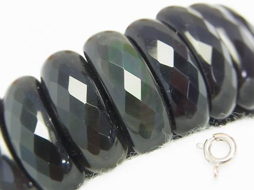 Rainbow Obsidian AAA 2 holes Faceted Oval 25 x 9 x 7 mm 1 strand (Bracelet)