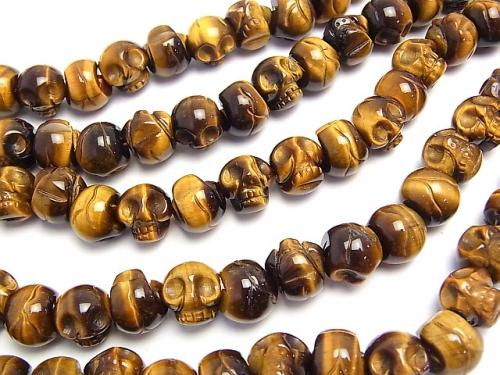 Yellow Tiger Eye AAA - Skull 12mm half or 1strand (aprx.15inch / 38cm)
