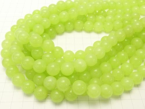 1strand $6.79! Yellow Green Jade Round 12mm 1strand (aprx.15inch / 38cm)