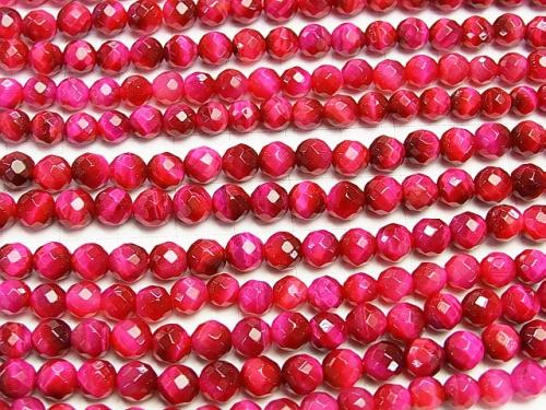 1strand $13.99! Pink color Tiger Eye AA + 64 Faceted Round 6 mm 1strand (aprx.15 inch / 38 cm)