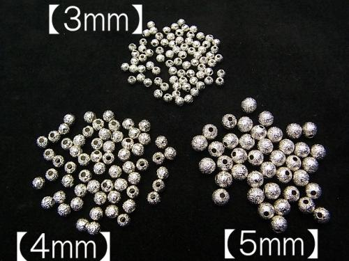 Copper Round [3 mm] [4 mm] [5 mm] [6 mm] [8 mm] Stardust Rhodium Plated 50 pcs