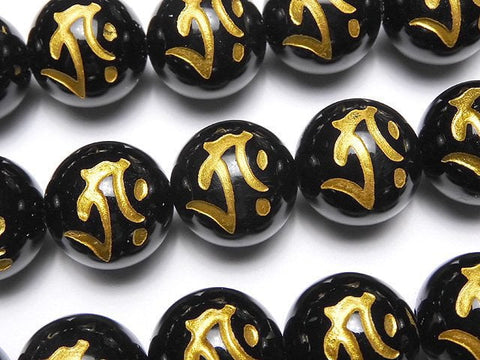 Gold! Tarak (Sanskrit Characters) Carving! Onyx Round [10mm] [12mm] [14mm] [16mm] half or 1strand