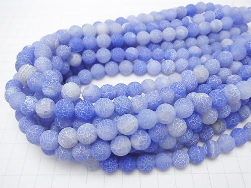1strand $4.79! Frost Blue Color Agate Round 10mm Antique Finish 1strand (aprx.14inch / 35cm)