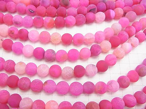 1strand $4.79! Frost Pink Color Agate Round 10mm Antique Finish 1strand (aprx.15inch / 36cm)