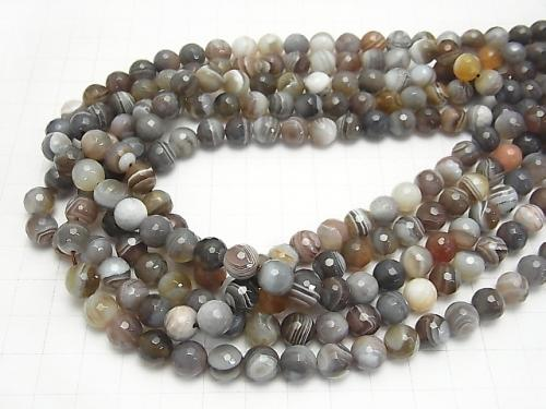 Botswana Agate  128Faceted Round 8mm half or 1strand (aprx.15inch/38cm)
