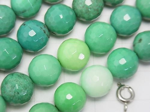 Natural color green Chalcedony 128 Faceted Round 10 mm half or 1 strand (aprx.15 inch / 38 cm)