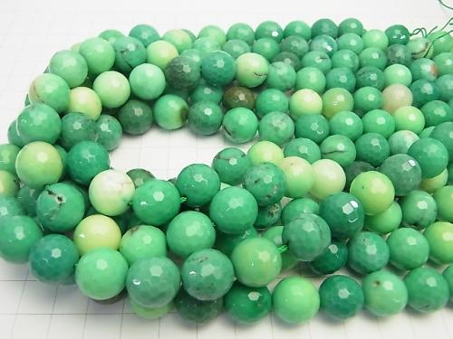Natural color green Chalcedony 128 Faceted Round 12 mm half or 1 strand (aprx.15 inch / 37 cm)