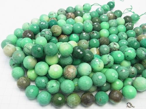 Natural color green Chalcedony 128 Faceted Round 16 mm half or 1 strand (aprx.15 inch / 36 cm)