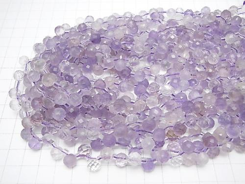Light color Amethyst AA ++ Onion Faceted Briolette 7x7x7mm 1/4 or strand (aprx.15inch / 36cm)