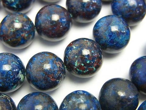 Chrysocolla AA++-AA+ Round 12mm 1/4 or strand (aprx.15inch/38cm)