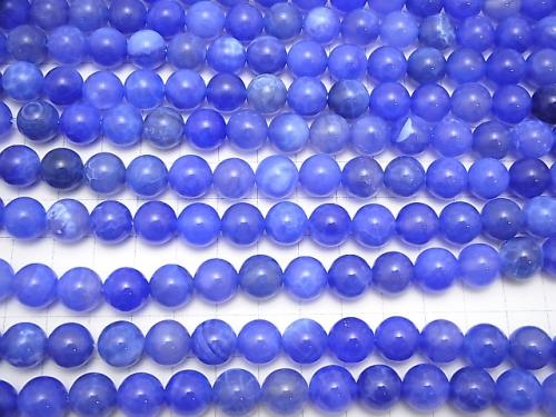 Blue Fire Agate Round 10mm half or 1strand (aprx.15inch / 37cm)